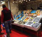 カラキョイ魚市場