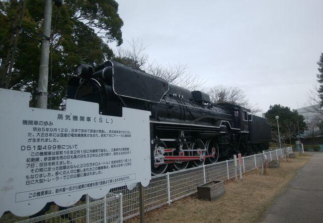 津駅のすぐそばにある公園
