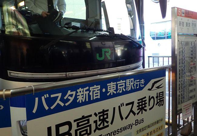 東京駅までを利用