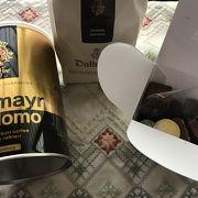 チョコとコーヒーを買いたくて再訪しました