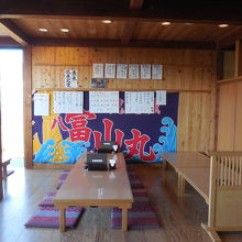 地元漁業協同組合が直営する人気の海鮮和食堂です!