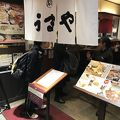写真:うまや 長崎店