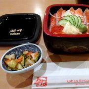 久しぶりの日本食
