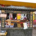 写真:沙州市場