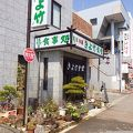 写真:きよ竹食堂