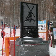 絶景が見られるスキー場(かもしれない)
