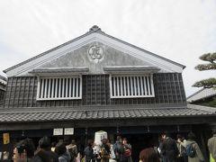 伊勢神宮のツアー