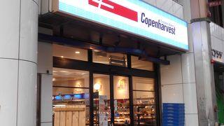 コペンハーベスト 十三店