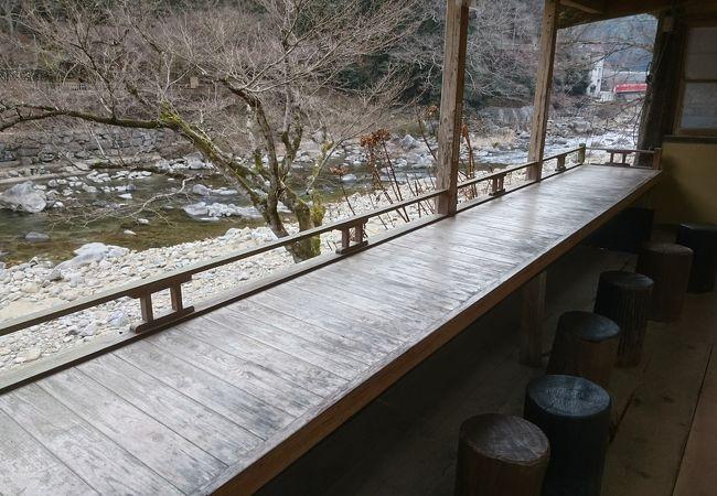 栗の木茶屋