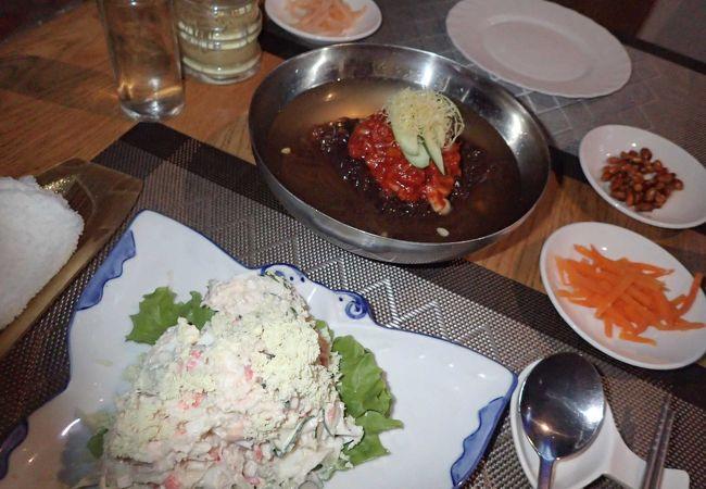 緊張した割には、普通の韓国料理屋