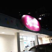 バンコクの有名日本食スーパー