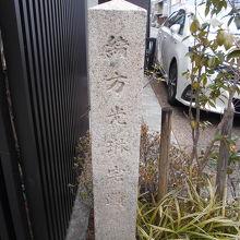 江戸中期の画家