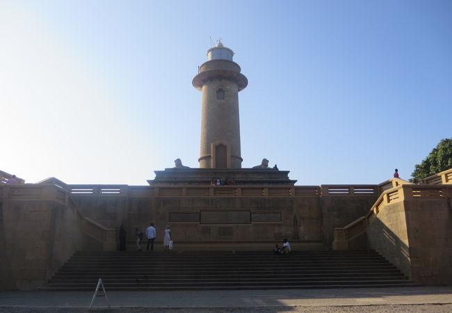コロンボ灯台