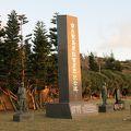 写真:南大東島 開拓百周年記念碑