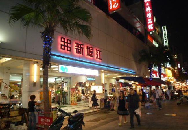 高雄の西門町と呼ばれるショッピングエリア