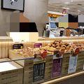 写真:神戸牛のミートパイ グランスタ店