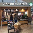 スターバックス・コーヒー 中部国際空港出発ターミナル内店