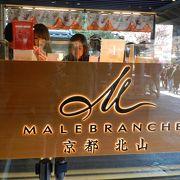 嵐山昇龍苑の人気洋菓子店