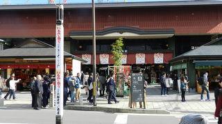 京福電鉄の嵐山終着駅