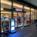 写真:楽天カフェ 二子玉川ライズ S.C.店