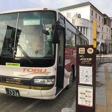 日光:路線バスの東武バス、バス利用か歩くか』by TTukomi|路線バス ...