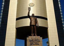 ナミビア独立記念博物館