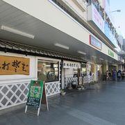 松本駅に直結の信州そば屋さん。