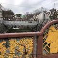 写真:湊川カラクリ時計 「虹の橋」