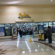 グアムのスーパーマーケット