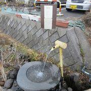 松本に点在する湧水が観光スポットになっていました。