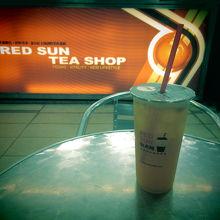 紅太陽 (國際示範台南民族店)