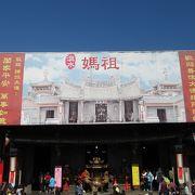 淡水老街の大きな媽祖廟。