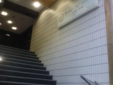 サーティーフォーhotels北里大学前 写真