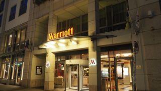 ライプチヒ マリオット ホテル