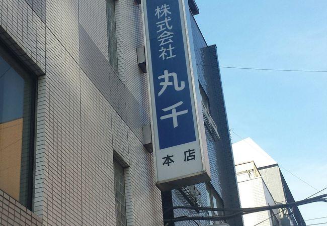 あられちゃん家 埼玉工場直売店