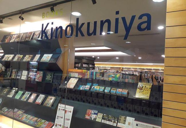 紀伊國屋書店 (シンガポール本店)