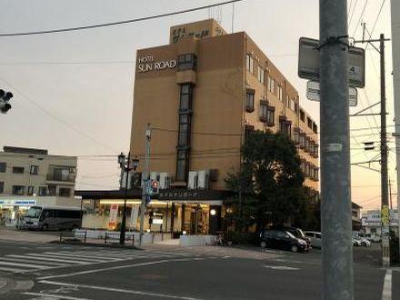 ホテルサンロード 写真