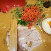 濃厚な海老スープが堪らない。