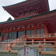 延暦寺発祥の地