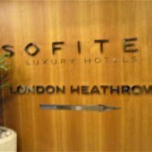 ソフィテル ロンドン ヒースロー ホテル