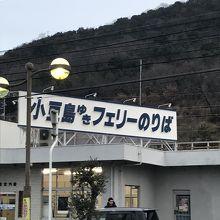 日生マリーナ (本店)