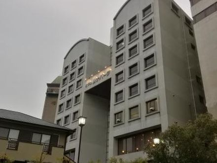 道後温泉 ホテルルナパーク 写真