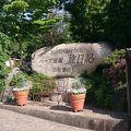 穴場の庭園
