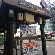 小松空港へ直通