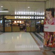 成田空港第一ターミナルにあります