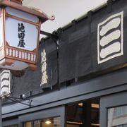 富山の薬屋さん