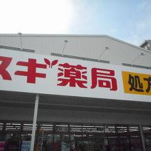 ジャパン (浦和店)