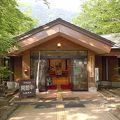 塩原温泉ビジターセンター