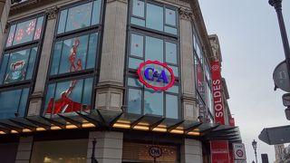 C&A  (リヴォリ店)