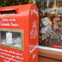 サンタさんへの手紙のためのポストです